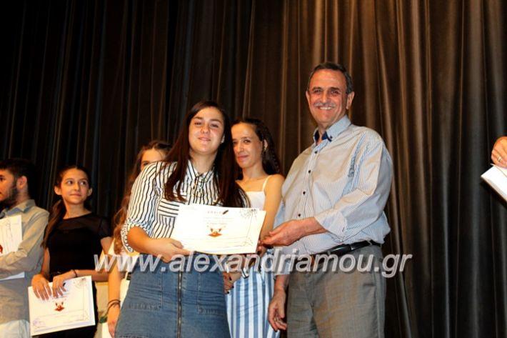 alexandriamou_apofoitisi8.6.2019142