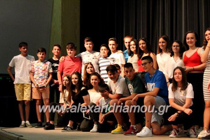 alexandriamou_apofoitisi8.6.2019152
