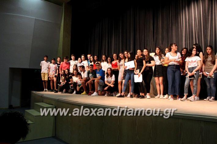 alexandriamou_apofoitisi8.6.2019153