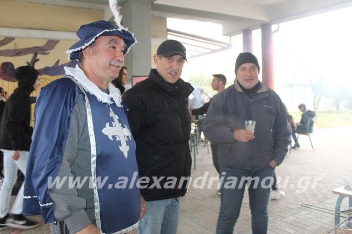 alexandriamou.gr_1olikeiotsiknopemptii20001