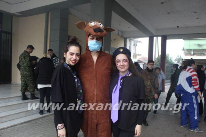 alexandriamou.gr_1olikeiotsiknopemptii20010