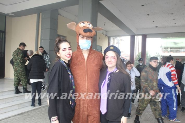 alexandriamou.gr_1olikeiotsiknopemptii20011