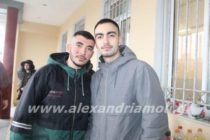 alexandriamou.gr_1olikeiotsiknopemptii20024