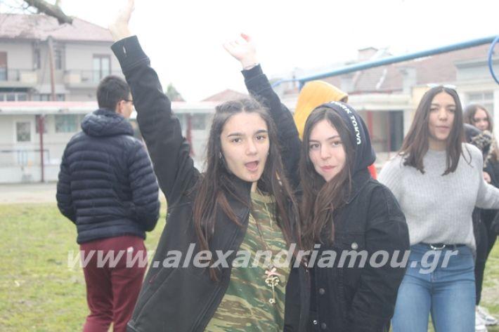 alexandriamou.gr_1olikeiotsiknopemptii20046