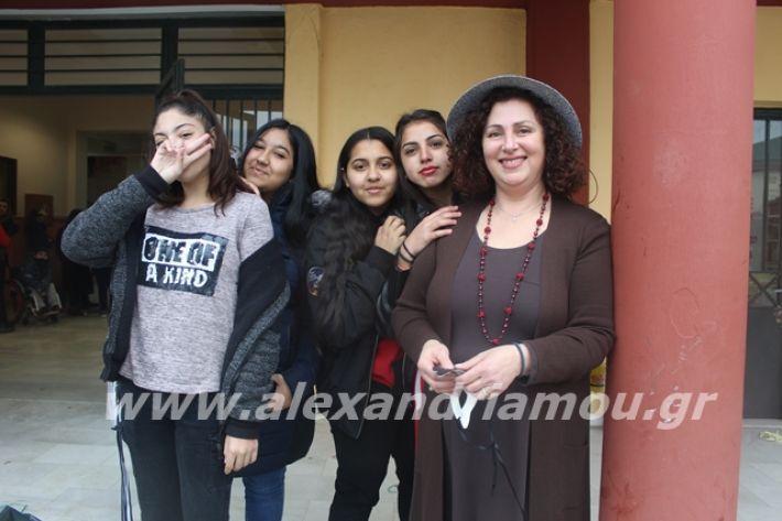 alexandriamou.gr_1olikeiotsiknopemptii20062