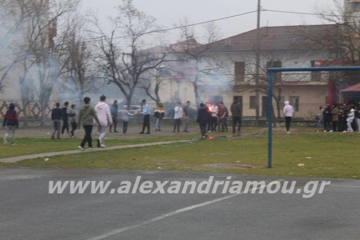 alexandriamou.gr_1olikeiotsiknopemptii20066
