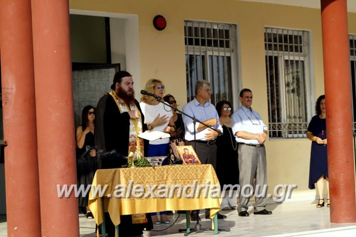 alexandriamou.gr_1olukeioagiasmos2019_DSC8807