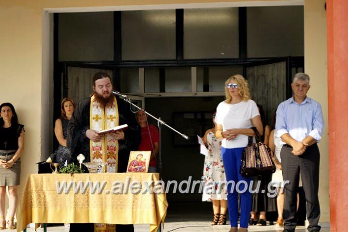 alexandriamou.gr_1olukeioagiasmos2019_DSC8811