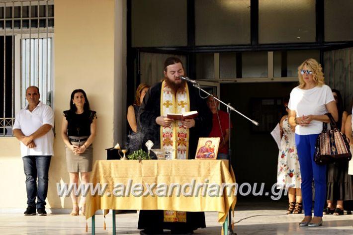 alexandriamou.gr_1olukeioagiasmos2019_DSC8812
