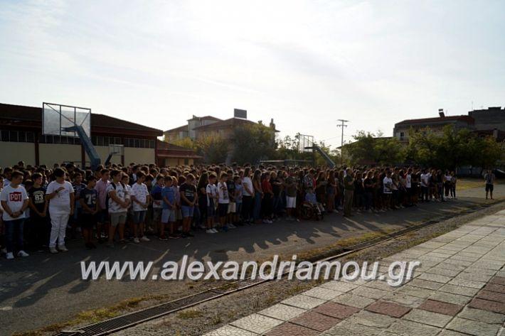 alexandriamou.gr_1olukeioagiasmos2019_DSC8814