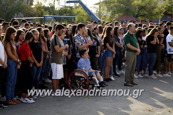 alexandriamou.gr_1olukeioagiasmos2019_DSC8815