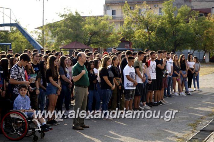 alexandriamou.gr_1olukeioagiasmos2019_DSC8816