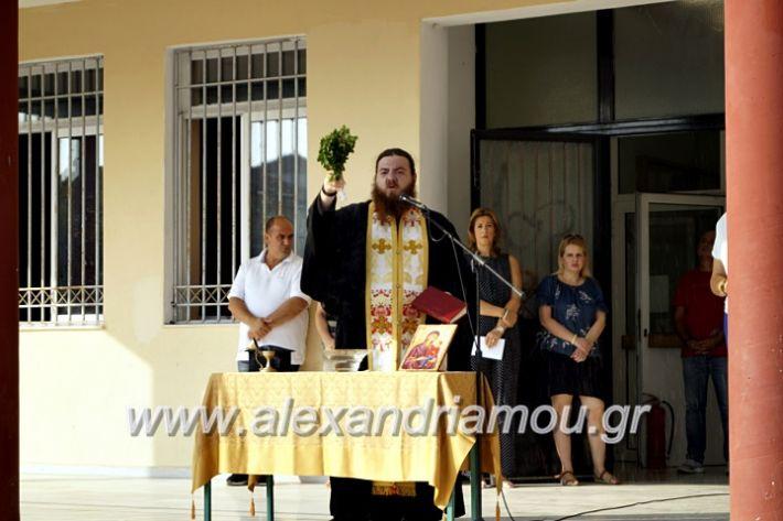 alexandriamou.gr_1olukeioagiasmos2019_DSC8820