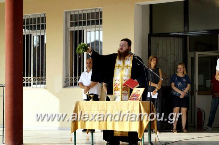 alexandriamou.gr_1olukeioagiasmos2019_DSC8822