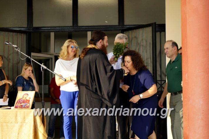 alexandriamou.gr_1olukeioagiasmos2019_DSC8825