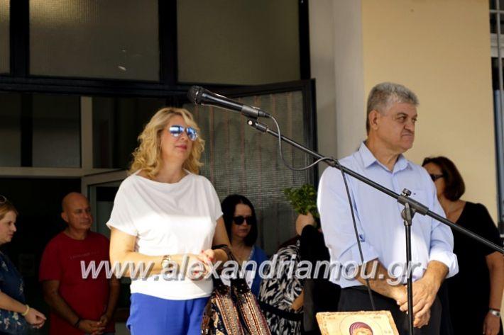 alexandriamou.gr_1olukeioagiasmos2019_DSC8828