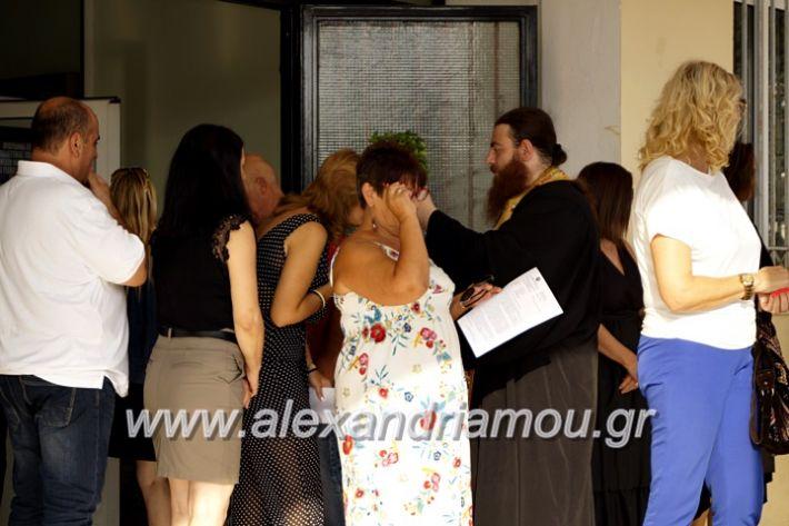 alexandriamou.gr_1olukeioagiasmos2019_DSC8830