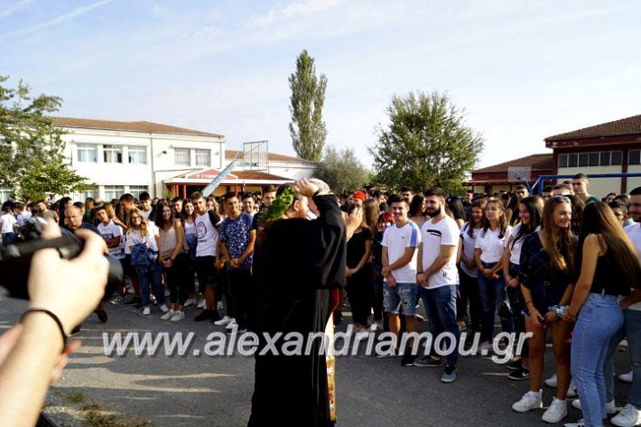 alexandriamou.gr_1olukeioagiasmos2019_DSC8831