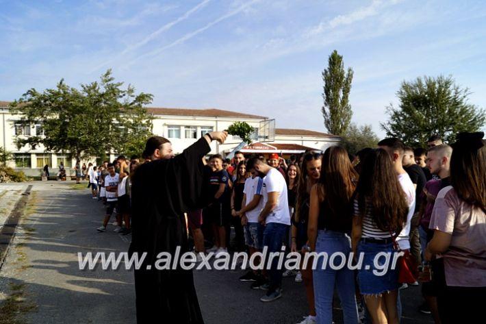 alexandriamou.gr_1olukeioagiasmos2019_DSC8832