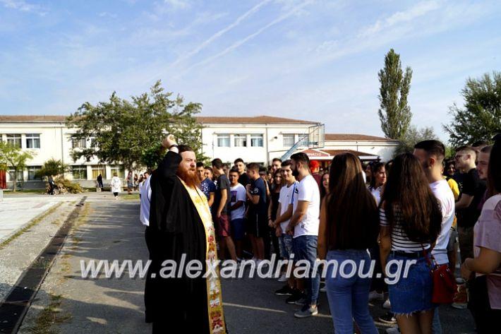 alexandriamou.gr_1olukeioagiasmos2019_DSC8833