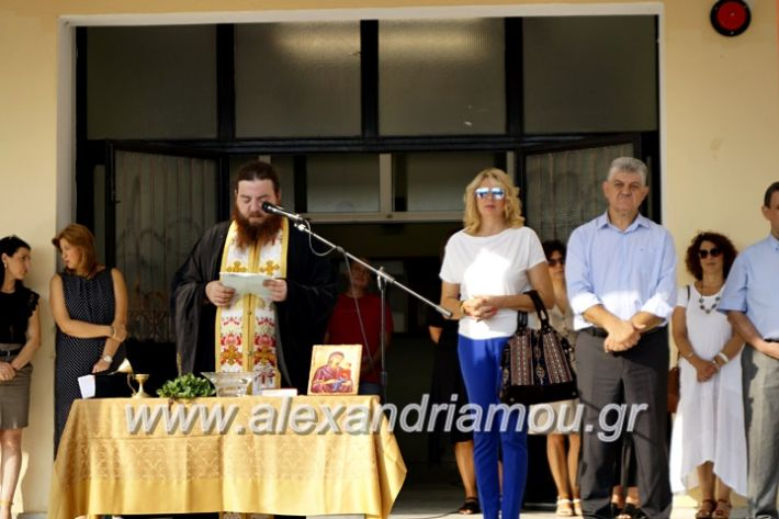 alexandriamou.gr_1olukeioagiasmos2019_DSC8834