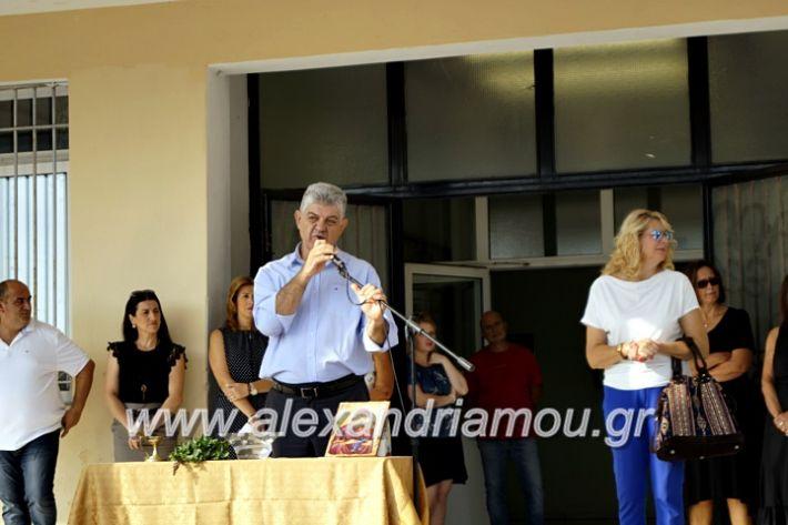alexandriamou.gr_1olukeioagiasmos2019_DSC8835