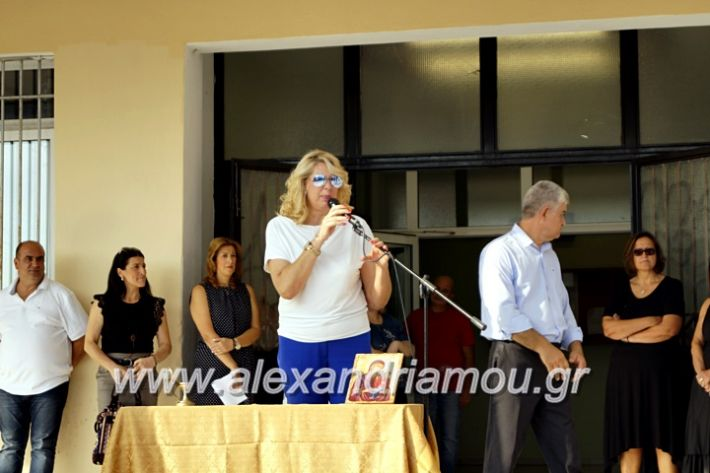 alexandriamou.gr_1olukeioagiasmos2019_DSC8839