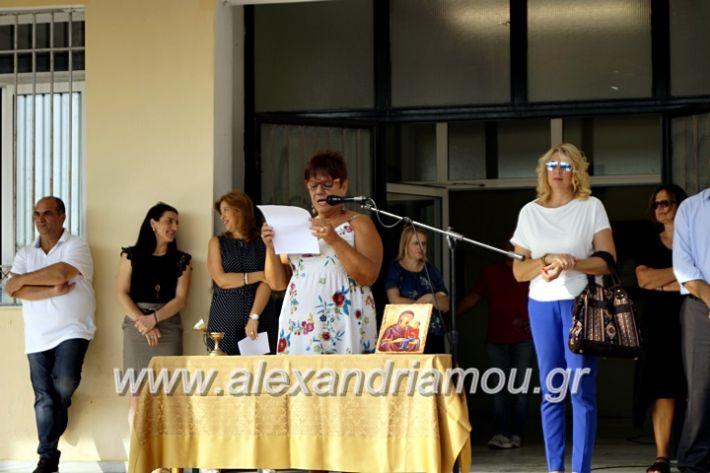 alexandriamou.gr_1olukeioagiasmos2019_DSC8844