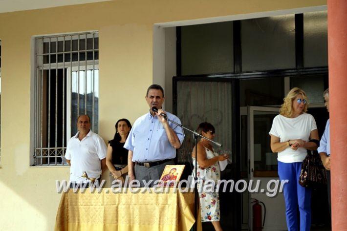 alexandriamou.gr_1olukeioagiasmos2019_DSC8848