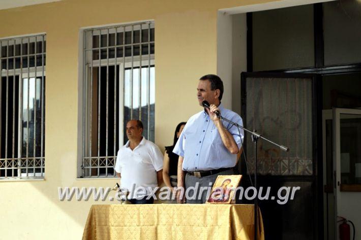 alexandriamou.gr_1olukeioagiasmos2019_DSC8851