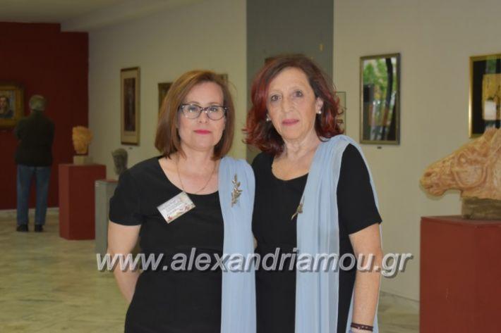 alexandriamou_23isinantisixorodion002