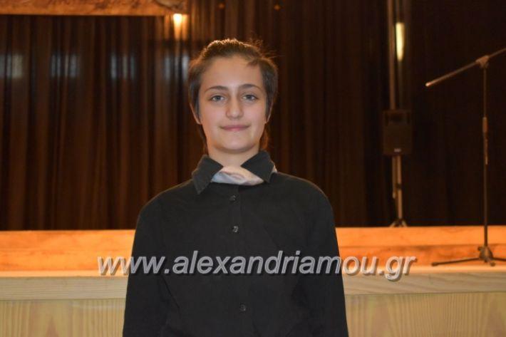 alexandriamou_23isinantisixorodion018