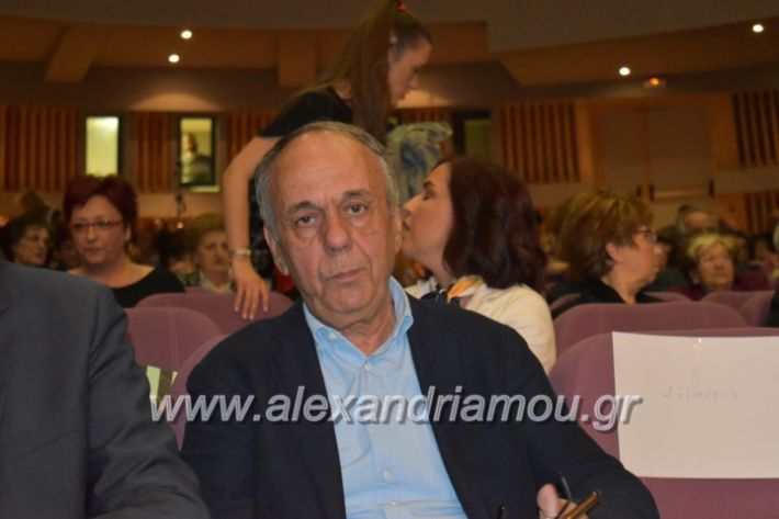 alexandriamou_23isinantisixorodion028