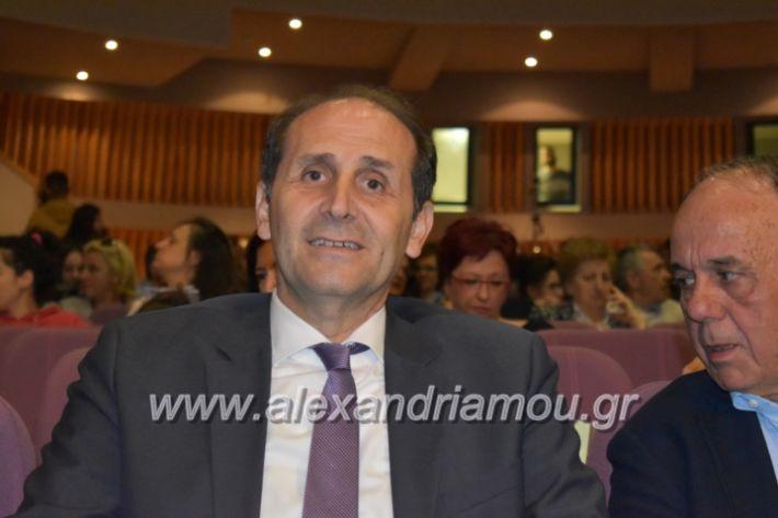 alexandriamou_23isinantisixorodion030