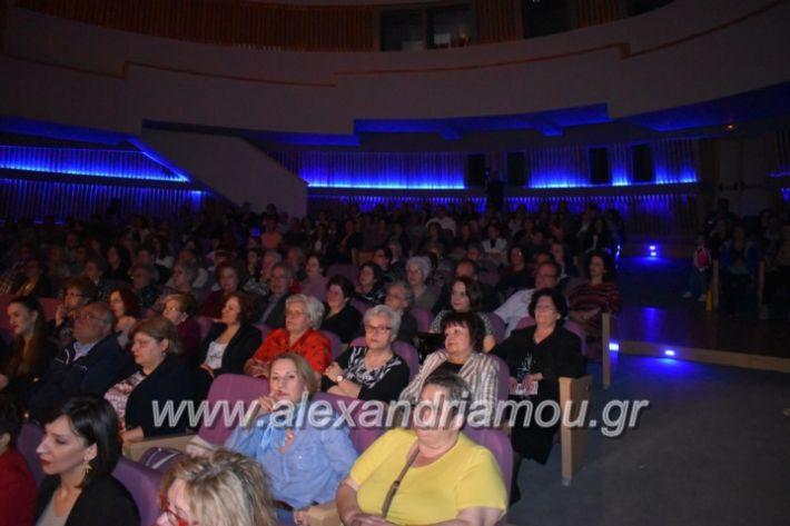 alexandriamou_23isinantisixorodion050