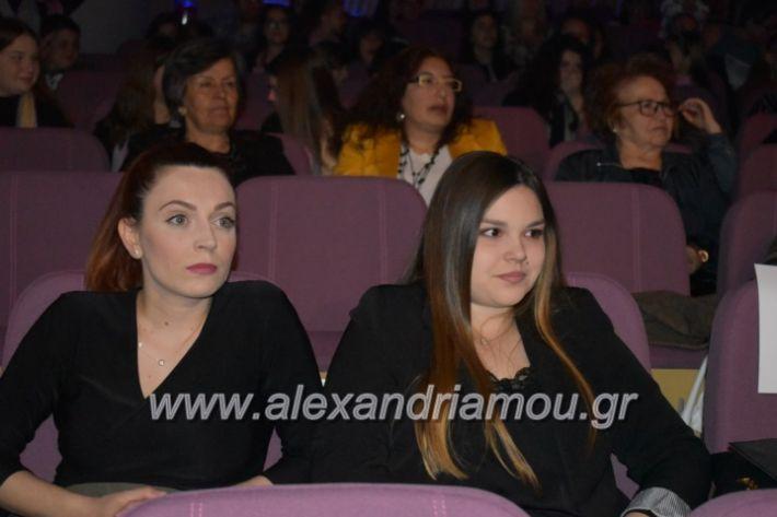 alexandriamou_23isinantisixorodion063