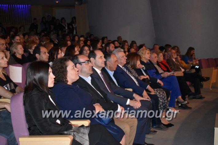 alexandriamou_23isinantisixorodion066