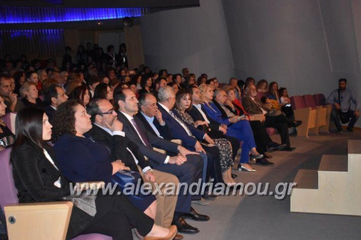 alexandriamou_23isinantisixorodion069
