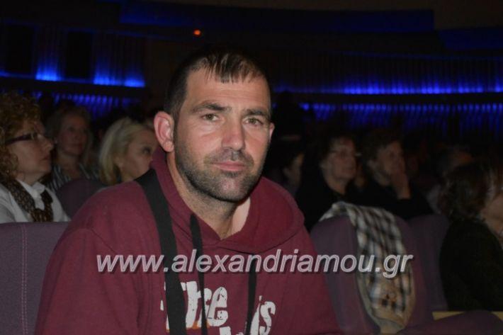alexandriamou_23isinantisixorodion073