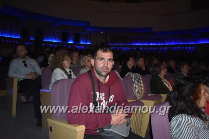 alexandriamou_23isinantisixorodion074
