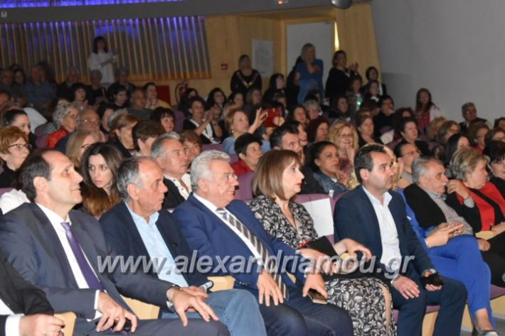 alexandriamou_23isinantisixorodion095