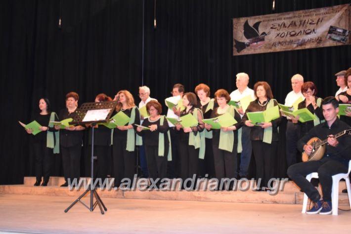 alexandriamou_23isinantisixorodion103
