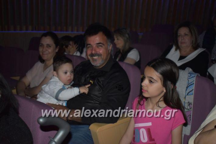 alexandriamou_23isinantisixorodion128