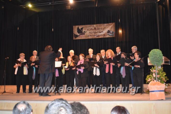 alexandriamou_23isinantisixorodion129
