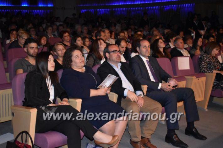alexandriamou_23isinantisixorodion132