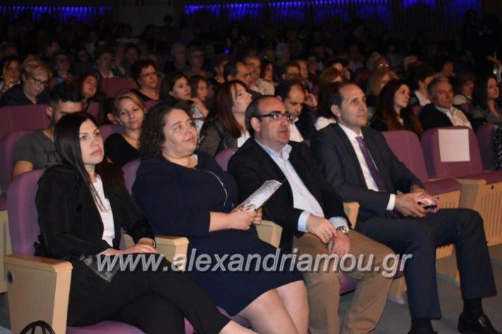 alexandriamou_23isinantisixorodion133