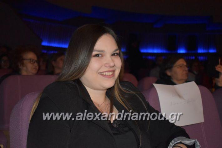 alexandriamou_23isinantisixorodion138
