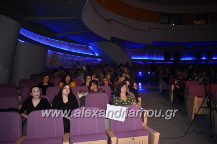 alexandriamou_23isinantisixorodion160