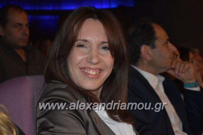 alexandriamou_23isinantisixorodion168
