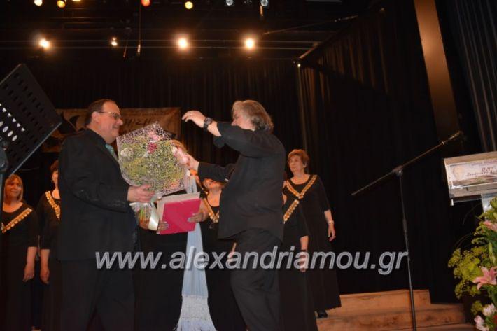 alexandriamou_23isinantisixorodion170